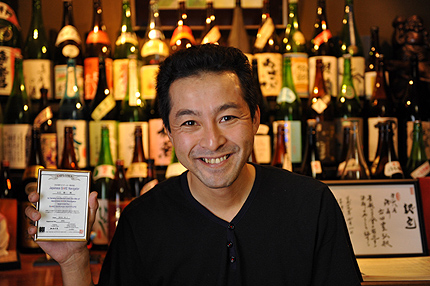 日本酒ナビゲーター受講中の写真